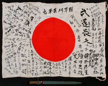 Japanese WWII Flag and Bayonet